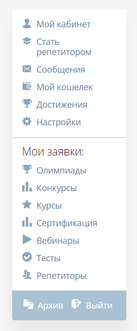опции кабинета
